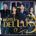 HOTEL DEL LUNA, le nouveau drama fantastique sud-coréen sur Netflix [Actus Séries TV]