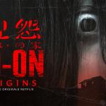 JU-ON : ORIGINS : les sources du mal de la saga The Grudge sur Netflix [Actus Séries TV]