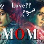 MOM, un nouveau thriller indien sur Netflix [Actus S.V.O.D]