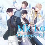 MR LOVE : QUEEN'S CHOICE, l'adaptation du visual novel sur Crunchyroll [Actus Séries TV]