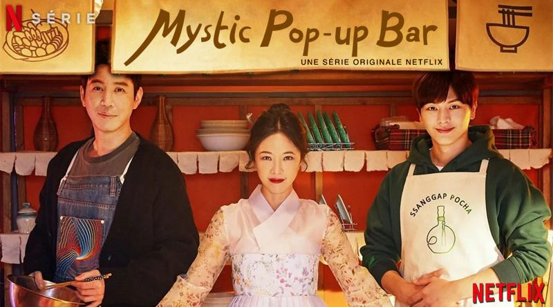 Mystic Pop-Up Bar - Netflix