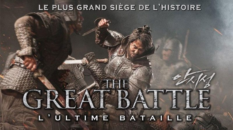 The Great Battle : L'Ultime Bataille