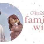 FAMILIAR WIFE, le drama sud-coréen arrive sur Netflix [Actus Séries TV]