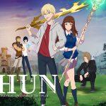IDHUN, un dessin animé espagnol aux allures de manga sur Netflix [Actus Séries TV]