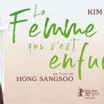 LA FEMME QUI S'EST ENFUIE le nouveau Hong Sangsoo au cinéma [Actus Ciné]