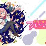 DROPOUT IDOL FRUIT TART, l'anime sur la création d'un groupe d'Idols sur Wakanim [Actus Séries TV]