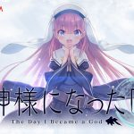 THE DAY I BECOME A GOD, la nouvelle série des créateurs de Charlotte et Angel-Beats! sur Wakanim [Actus Séries TV]