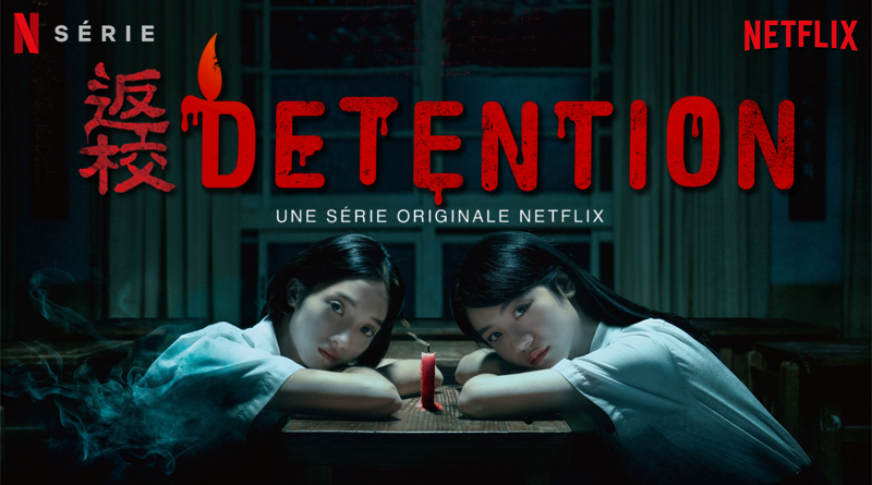 Detention - Netflix