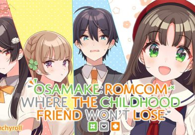 Osamake - Romcom Where The Childhood Friend Won't Lose