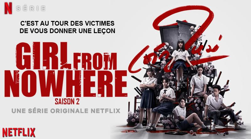 Girl From Nowhere Saison 2