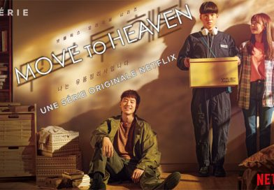 Move To Heaven
