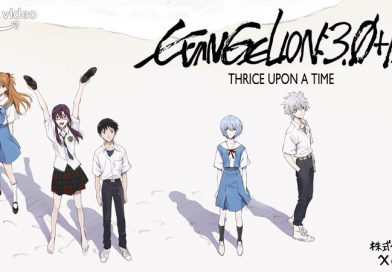 Evangelion 4.0 + 1.0 : Thrice Upon A Time